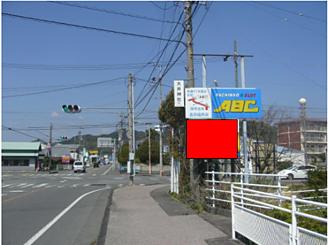 【空き案内看板情報】島田市旭3丁目 アピタ東